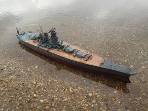 レイテ沖海戦から帰還した大和